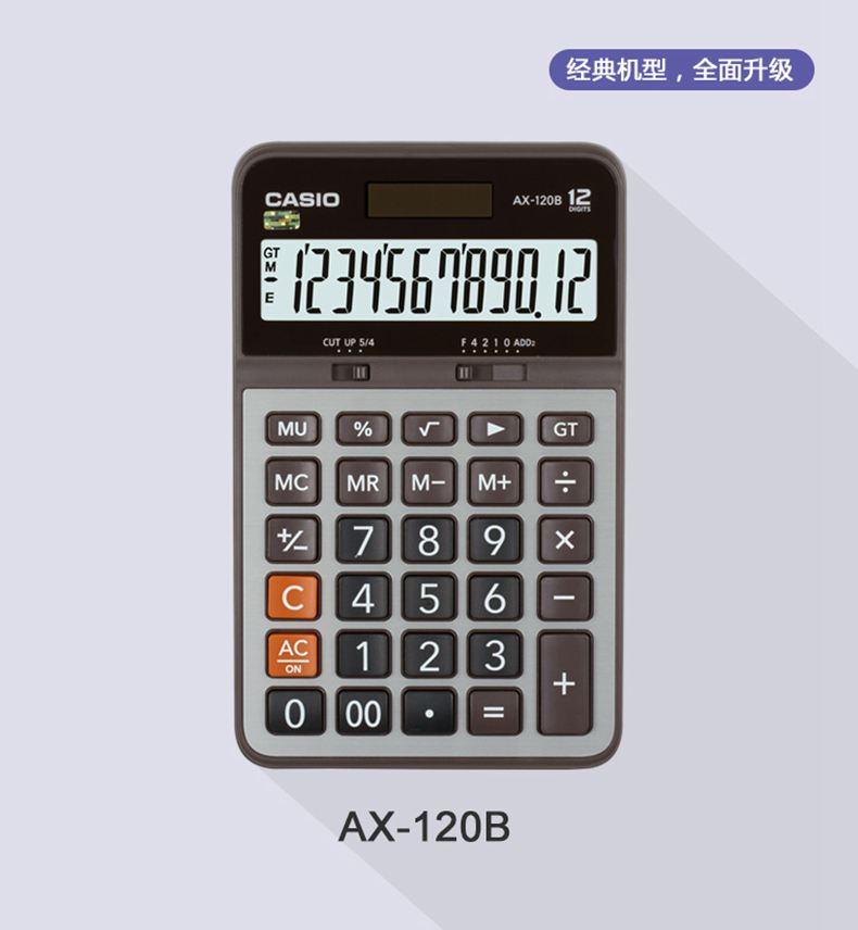 201904170954433652
