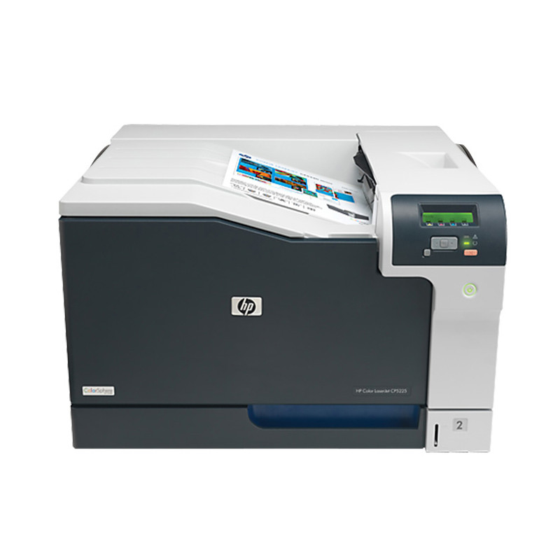 惠普 Color LaserJet CP5225dn(2).jpg