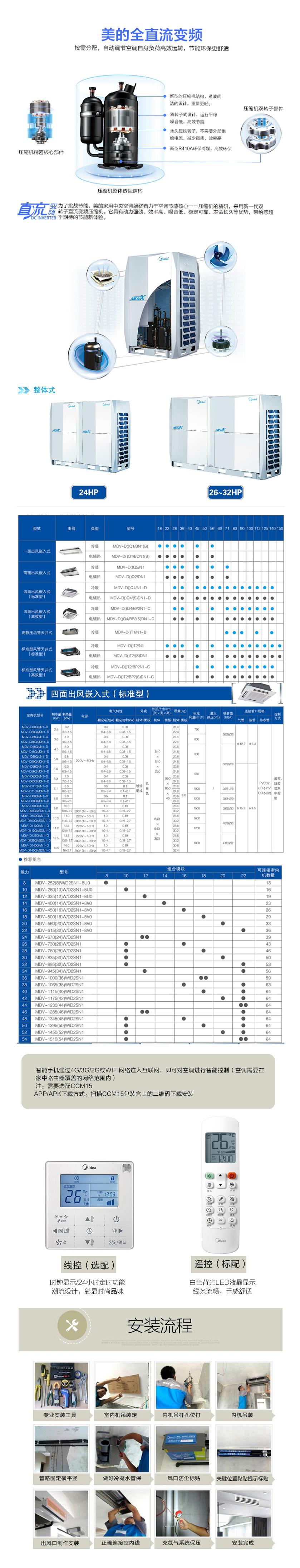 火狐截图_2019-04-26T00-58-22.990Z.png