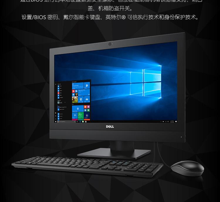 OptiPlex 5250-6.jpg