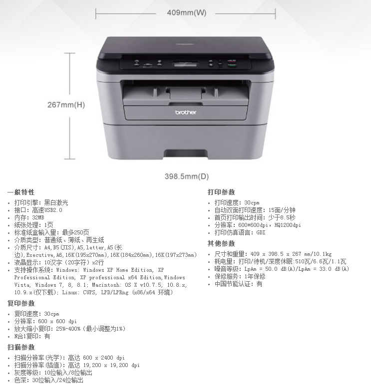 DCP-7080D -4.png