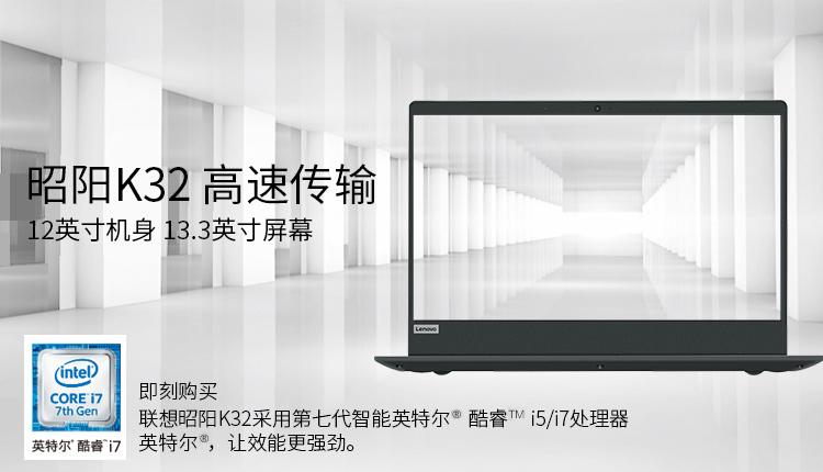 昭阳K32-80-1.jpg